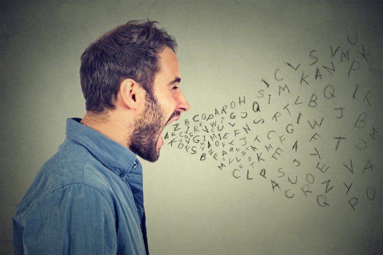 ما هو علم الأصوات أو الفونولوجيا؟