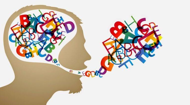 ما هو الفرق بين الفونولوجيا والفوناتكس أو الصوتيات؟