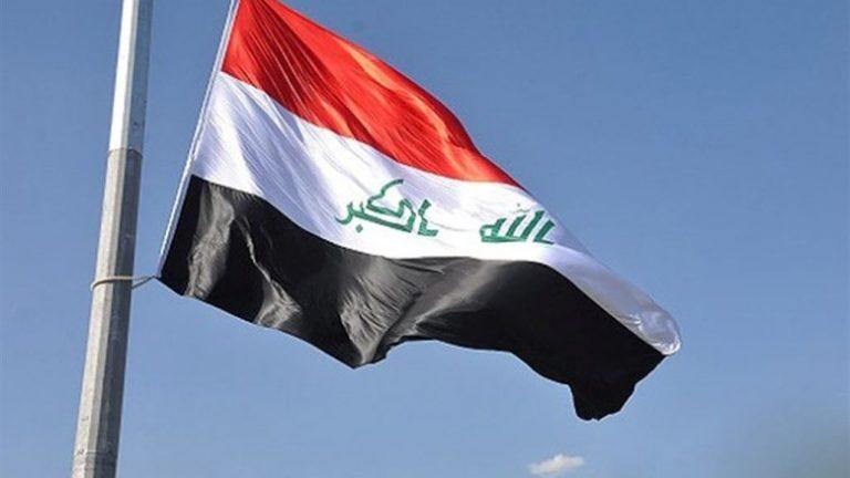 النشيد الوطني العراقي