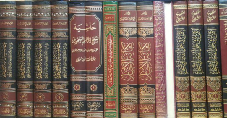Photo of تعريف علم الفقه