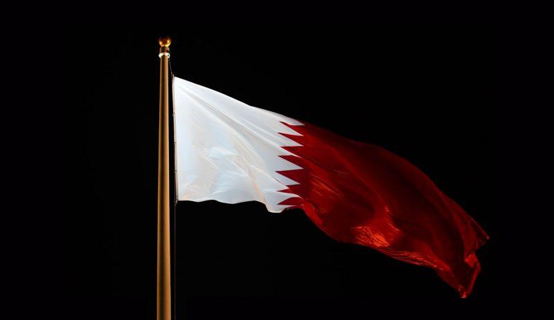 Photo of النشيد الوطني القطري الجديد