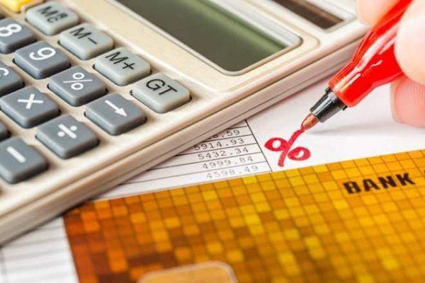 العوامل التي تؤثر على مقادر الفائدة