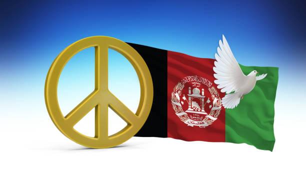 Photo of النشيد الوطني الأفغاني