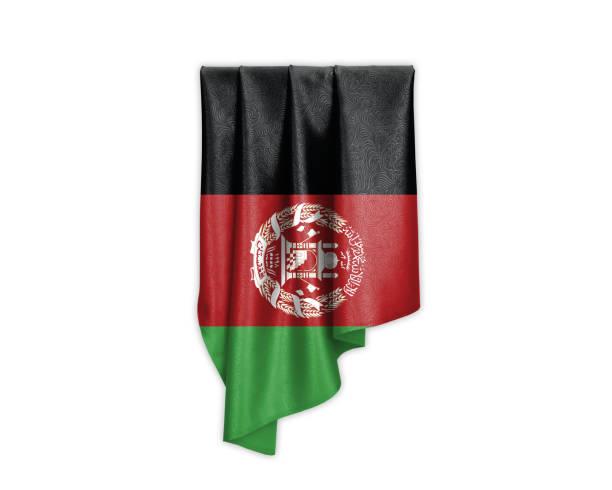 النشيد الوطني الأفغاني