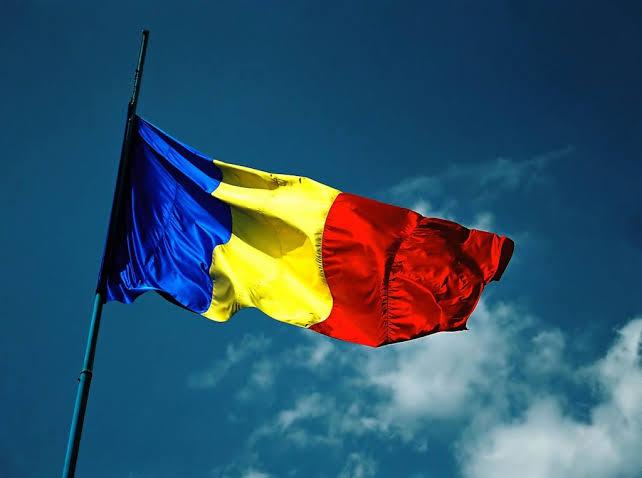 صورة النشيد الوطني الروماني