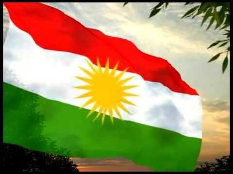 النشيد الوطني الكردي