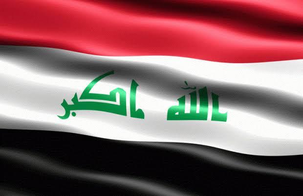 Photo of النشيد الوطني العراقي