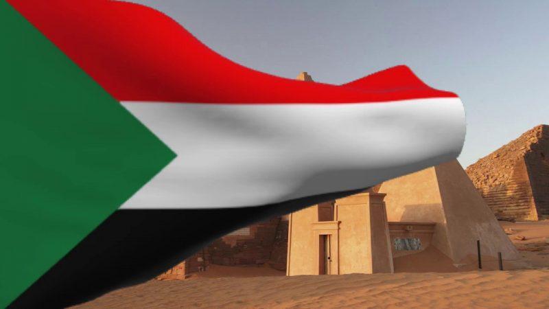 Photo of معلومات عن النشيد الوطني السوداني