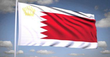 النشيد الوطني القديم للبحرين