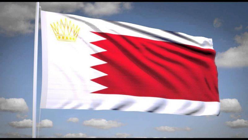 Photo of النشيد الوطني القديم للبحرين