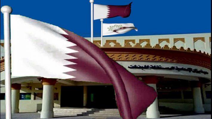 النشيد الوطني القطري الجديد