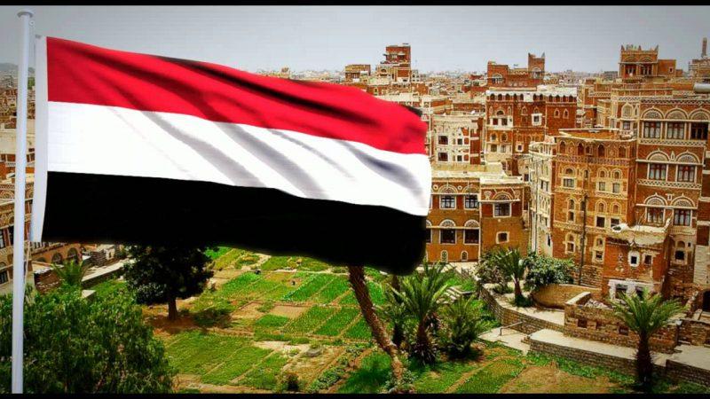 Photo of النشيد الوطني اليمن الجنوبي قبل الوحدة