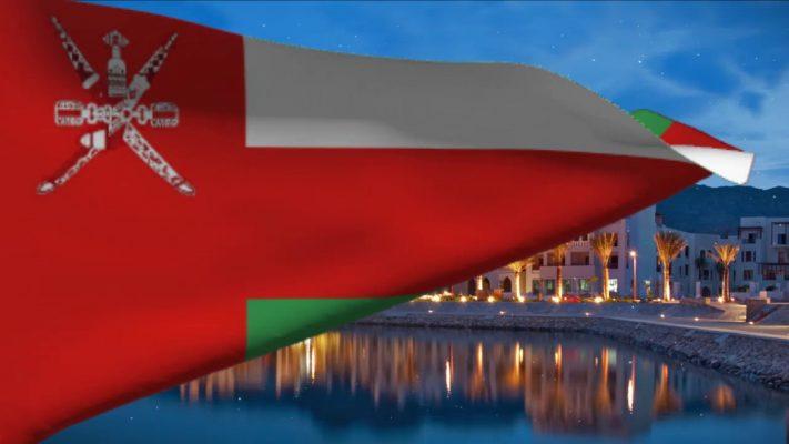 معلومات عن النشيد الوطني العماني