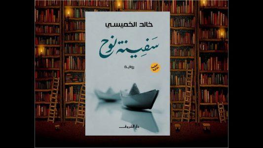المخرج خالد الخميسى