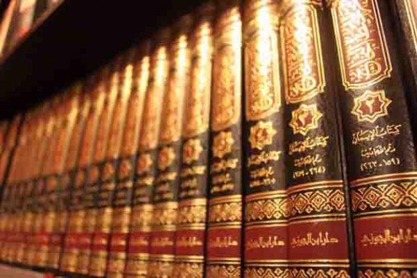 تعريف علم الرواية لغة واصطلاحا