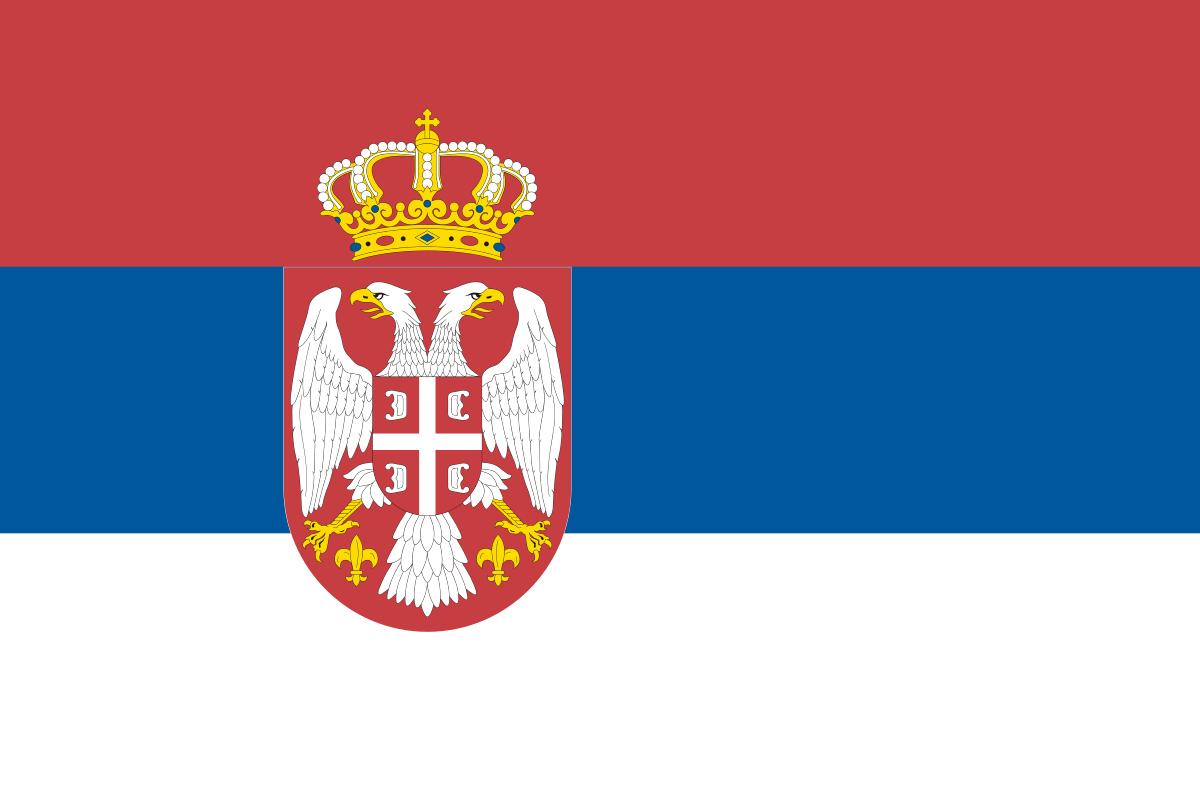 تاريخ النشيد الوطني الصربي