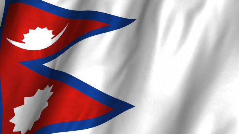 Photo of النشيد الوطني النيبالي