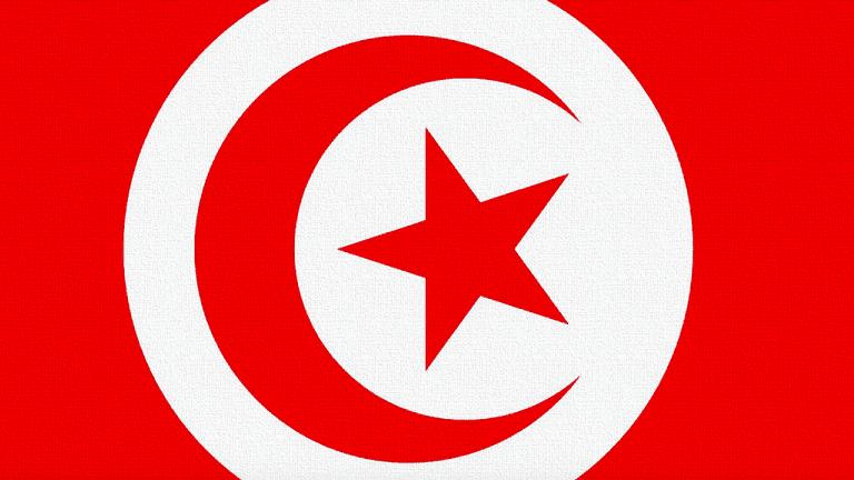 النشيد الوطني التونسي الجديد