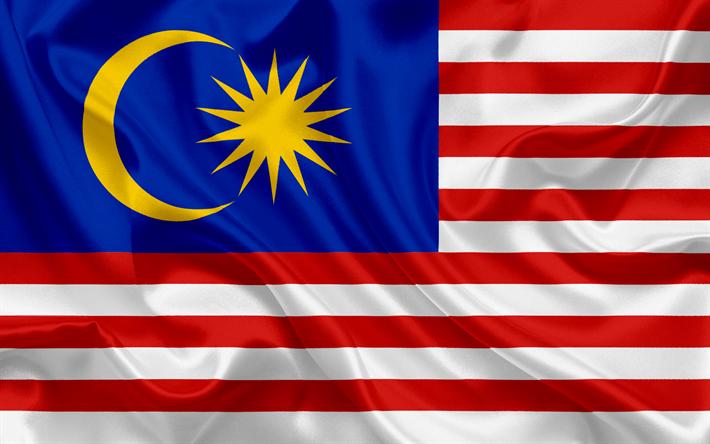 Photo of النشيد الوطني الماليزي