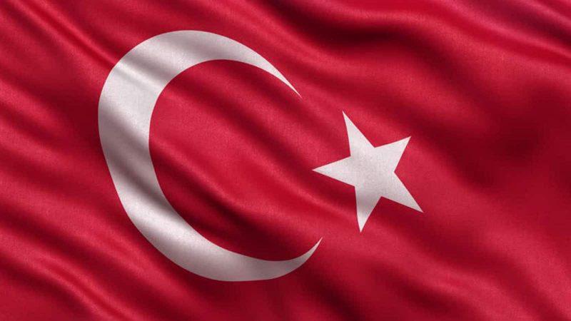 Photo of النشيد الوطني التركي العثماني