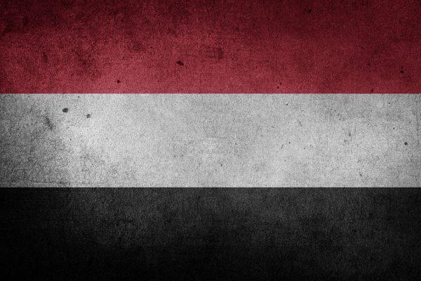 تاريخ النشيد الوطني اليمني