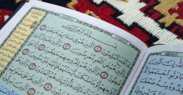 بحث عن صفات المؤمنين في القراَن