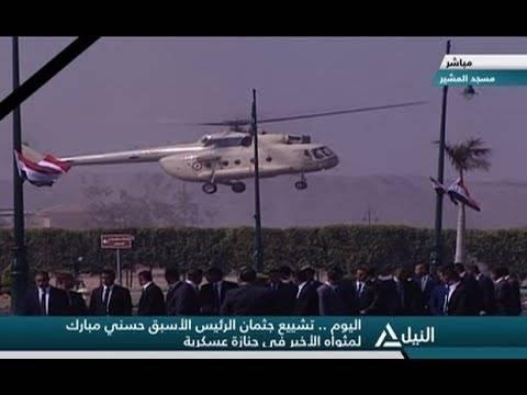 مراسم جنازة حسني مبارك