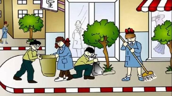 Photo of بحث عن تنظيف الحي