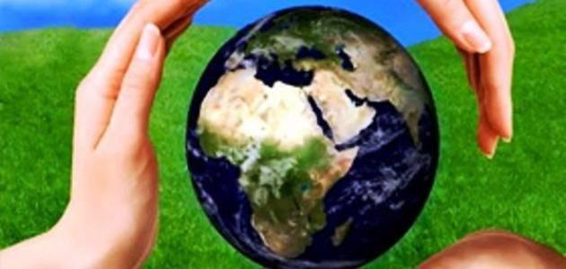 موضوع تعبير جديد عن المحافظة على البيئة 2020