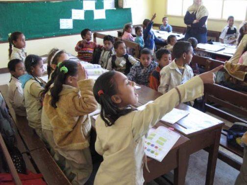 نبذة عن نظام التعليم في مصر