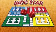 معلومات عن لعبة لودو ستار