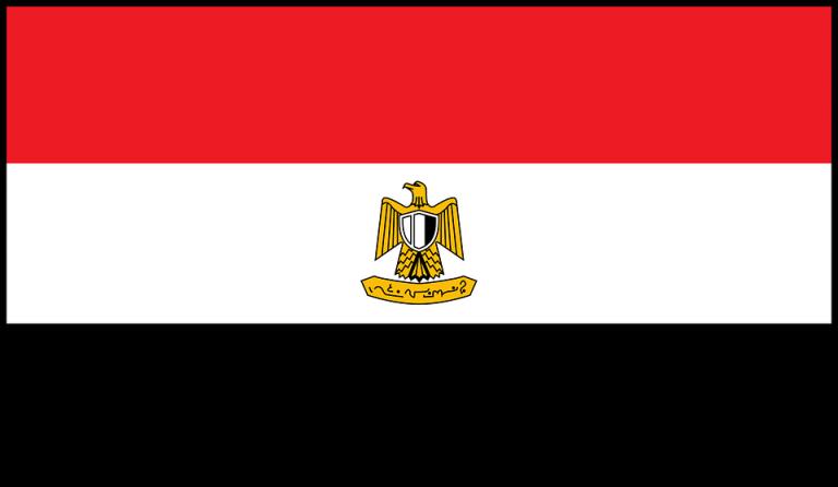 Photo of تعبير عن جو مصر المعتدل بالعناصر الرئيسية