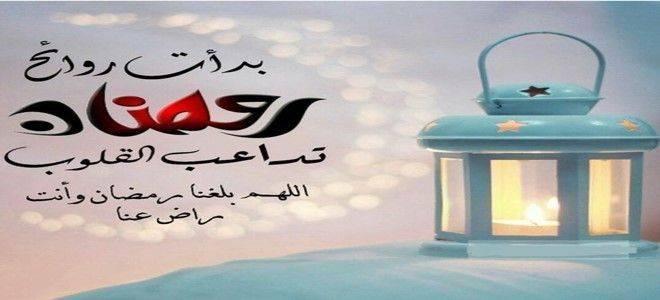 ادعية قبل الافطار في رمضان 1442