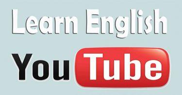 افضل قناة يوتيوب لتعليم اللغة الانجليزية
