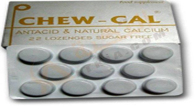 أقراص تشيو كال Chew cal لعلاج نقص الكالسيوم