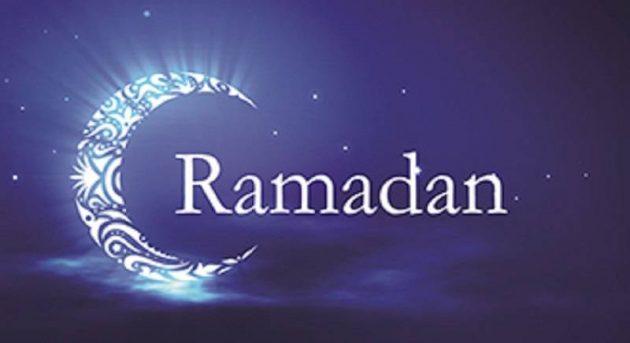 تعرف علي معنى اسم رمضان