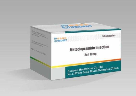 Photo of حقن ميتوكلوبراميد Metoclopramid لعلاج الغثيان والقيء