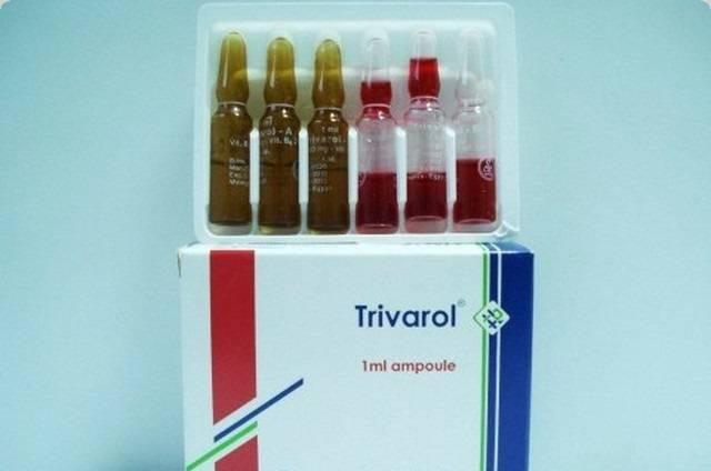 Photo of حقن تريفارول Trivarol لعلاج التهاب الأعصاب
