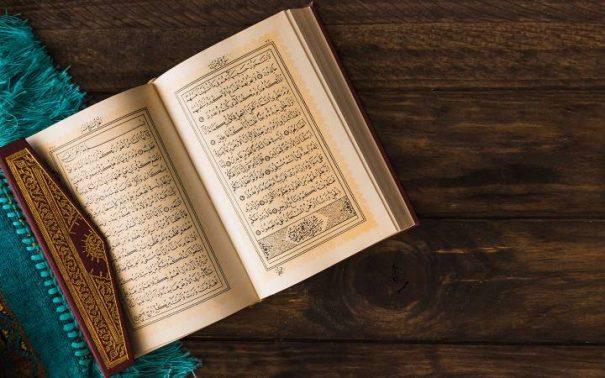 حكم تسمية زيان في الإسلام