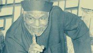 دعاء الشيخ الشعراوي لتيسير الزواج