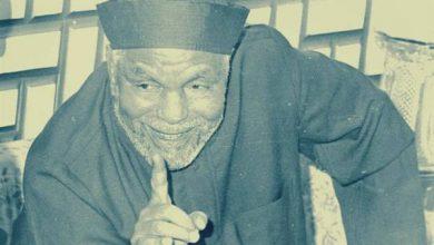 Photo of دعاء الشيخ الشعراوي لتيسير الزواج