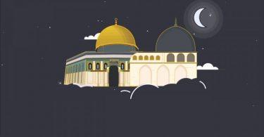 دعاء الرسول في ليلة الاسراء والمعراج