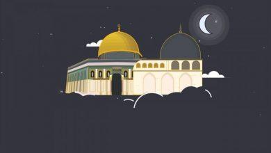 Photo of دعاء الرسول في ليلة الاسراء والمعراج