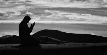 دعاء لجلب الرزق والمال وسد الدين