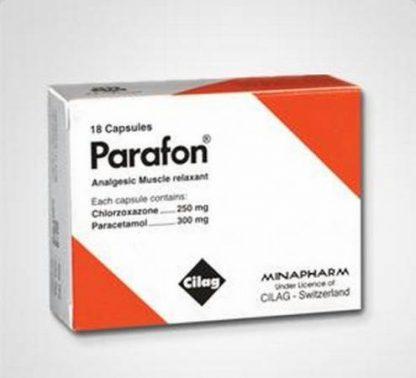 كبسولات بارافون Parafon لعلاج آلام المفاصل