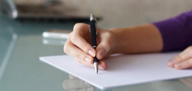 Photo of كيف اكتب موضوع تعبير مميز 2020