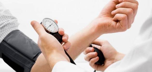 Photo of أقراص بيريندوكومب Perindocomb لعلاج ارتفاع ضغط الدم