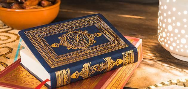 تفسير قراءة وسماع سورة الفاتحة فى الحلم