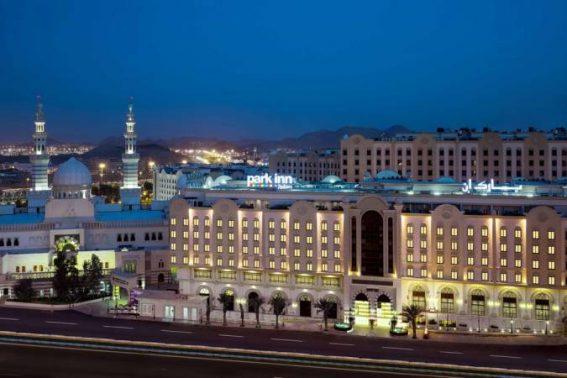 فندق بارك إن راديسون مكة النسيم