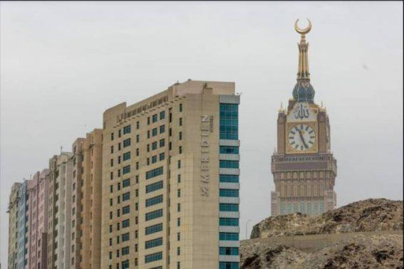 فندق أبراج لو ميريديان مكة